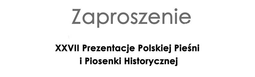 Zespół Szkół Ogólnokształcących Im Stefana żeromskiego W Iławie